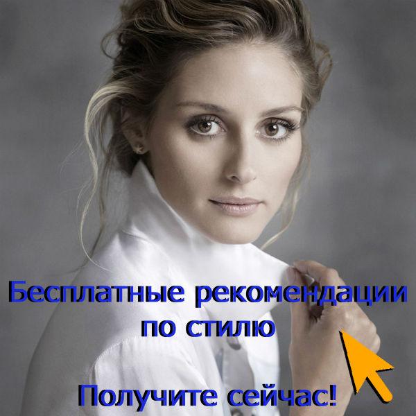 olivia_kak_banner