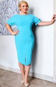 яркое платье для полной женщины