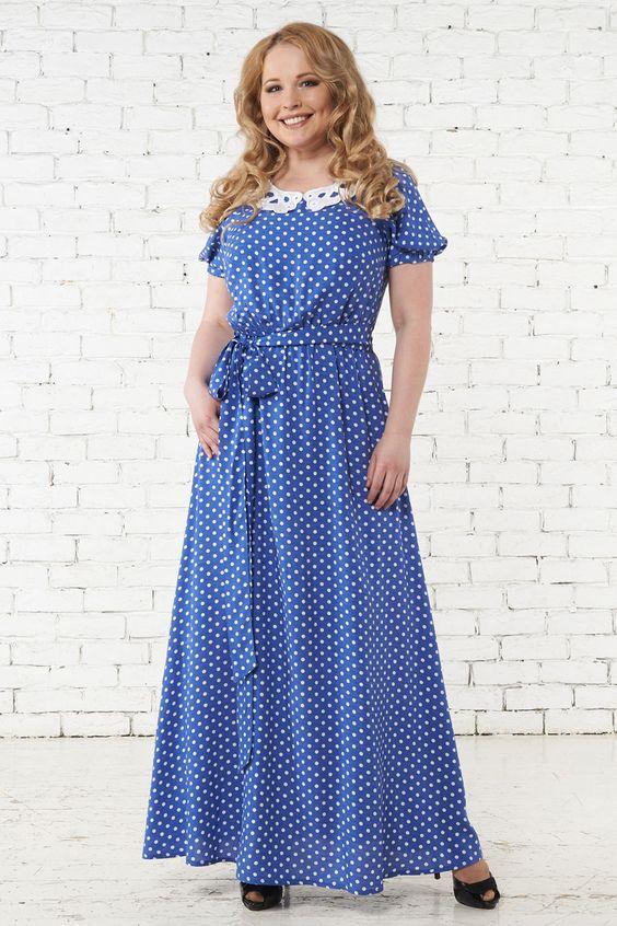 платье в пол на торжество